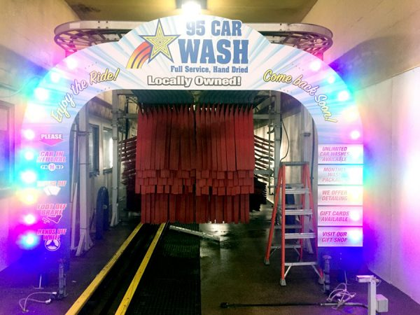 95 Car Wash Arch Photo